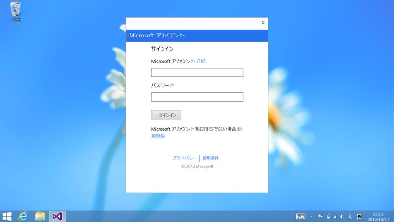 f:id:daruyanagi:20131018003858p:plain