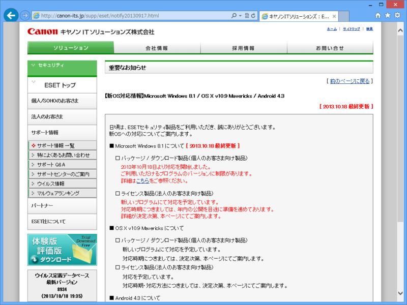 f:id:daruyanagi:20131018193739p:plain