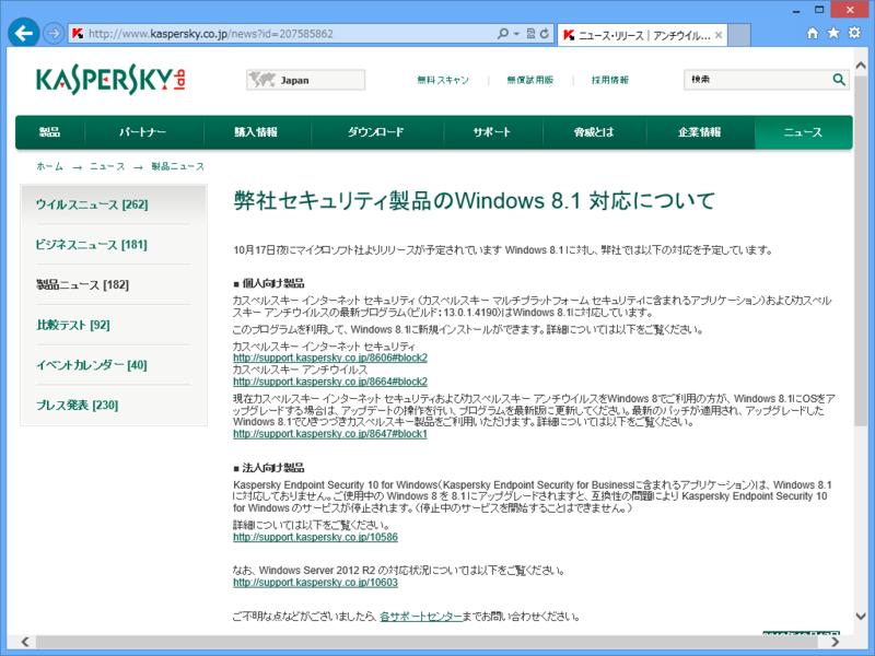 f:id:daruyanagi:20131018194324p:plain