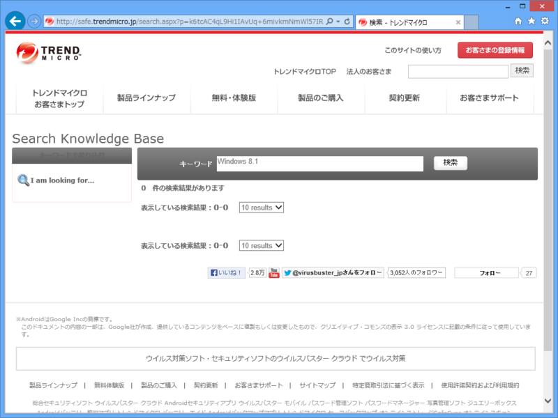 f:id:daruyanagi:20131018194453p:plain