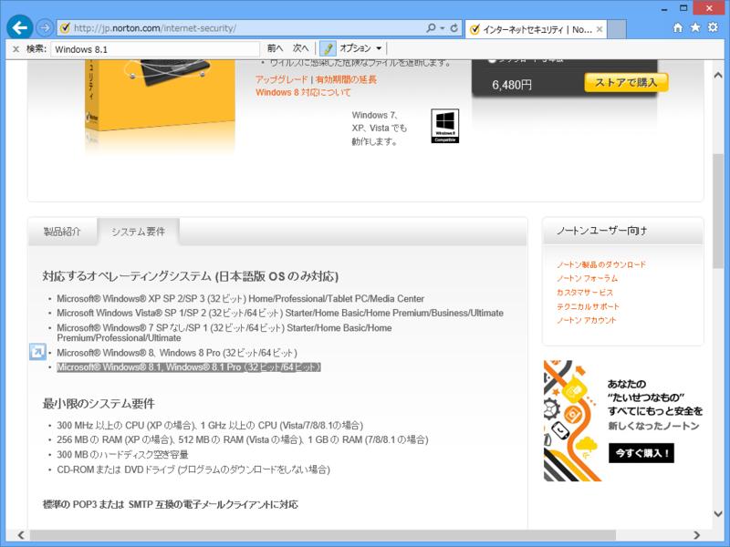 f:id:daruyanagi:20131018200519p:plain
