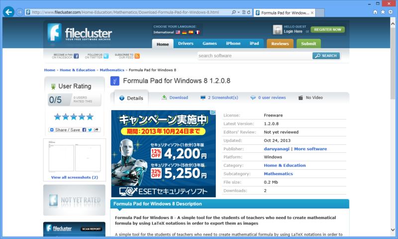 f:id:daruyanagi:20131025041041p:plain