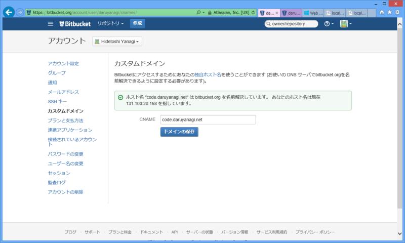 f:id:daruyanagi:20131029040633p:plain