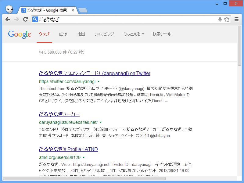 f:id:daruyanagi:20131115064531p:plain