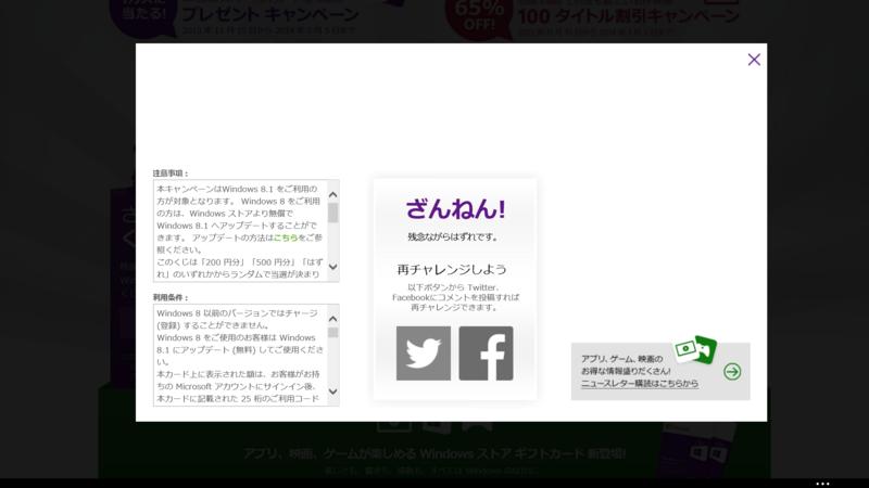 f:id:daruyanagi:20131116071925p:plain