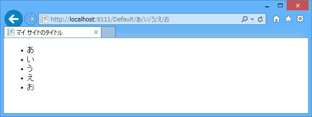 f:id:daruyanagi:20131205033505p:plain
