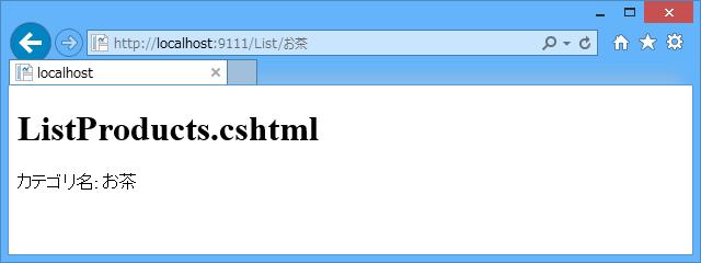 f:id:daruyanagi:20131205042542p:plain