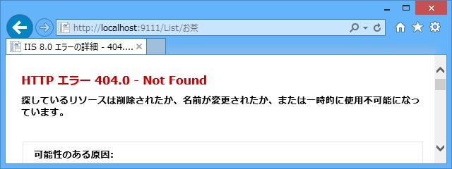 f:id:daruyanagi:20131205044451p:plain