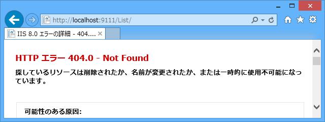 f:id:daruyanagi:20131205044708p:plain