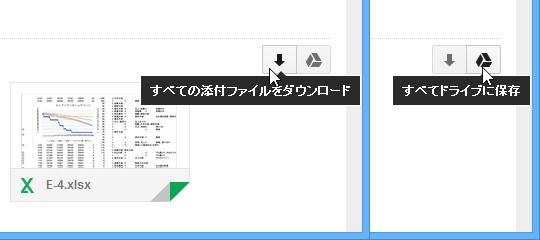 f:id:daruyanagi:20131206140701p:plain