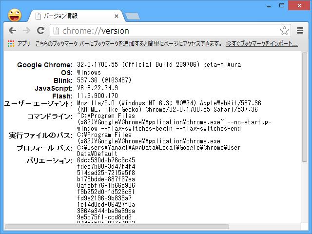 f:id:daruyanagi:20131215171229p:plain