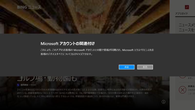 f:id:daruyanagi:20140225124739p:plain