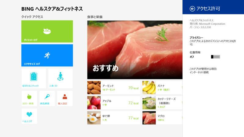 f:id:daruyanagi:20140225124801p:plain