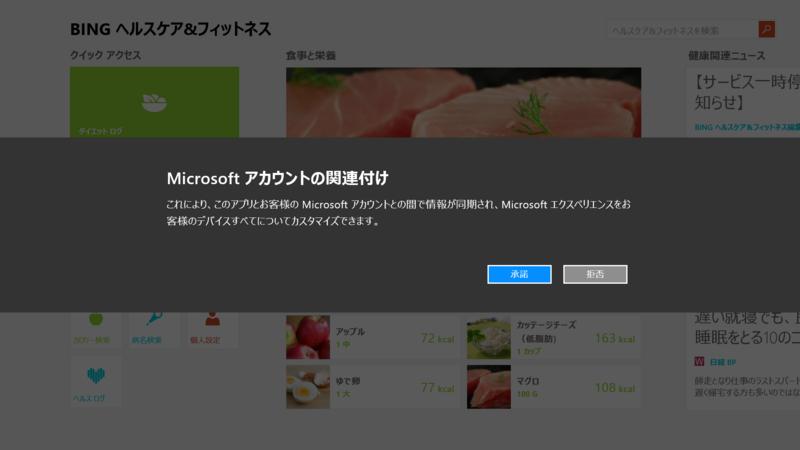 f:id:daruyanagi:20140225124814p:plain
