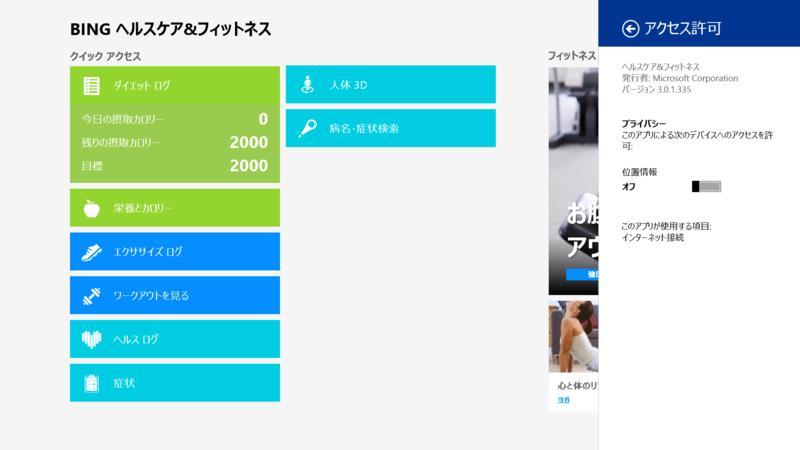 f:id:daruyanagi:20140225124903p:plain