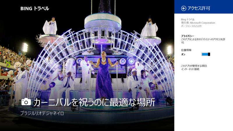 f:id:daruyanagi:20140225124934p:plain