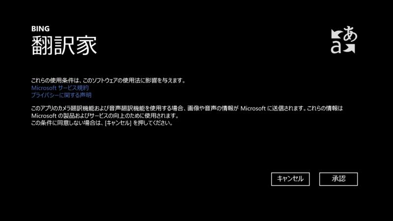 f:id:daruyanagi:20140225130251p:plain