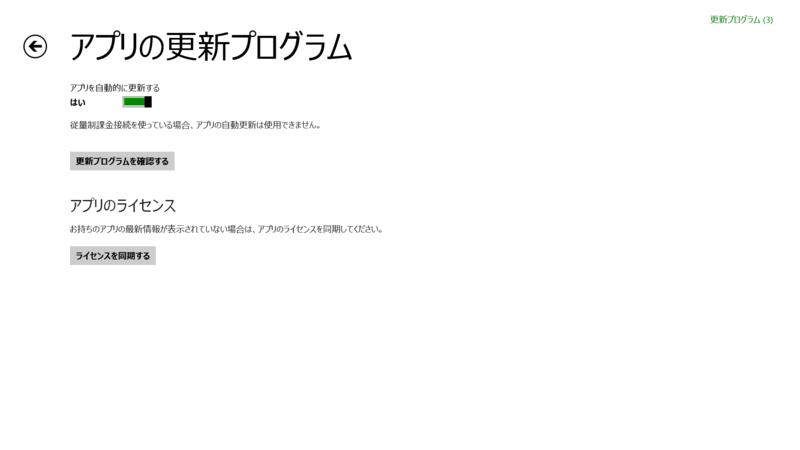 f:id:daruyanagi:20140412074112p:plain