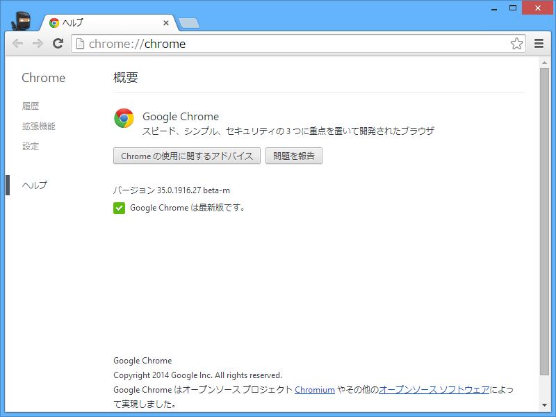 f:id:daruyanagi:20140412082207p:plain