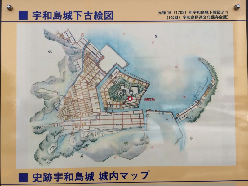 f:id:daruyanagi:20140503140656j:plain