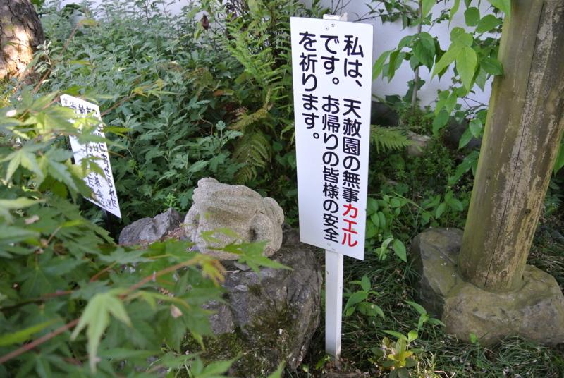 f:id:daruyanagi:20140503161908j:plain