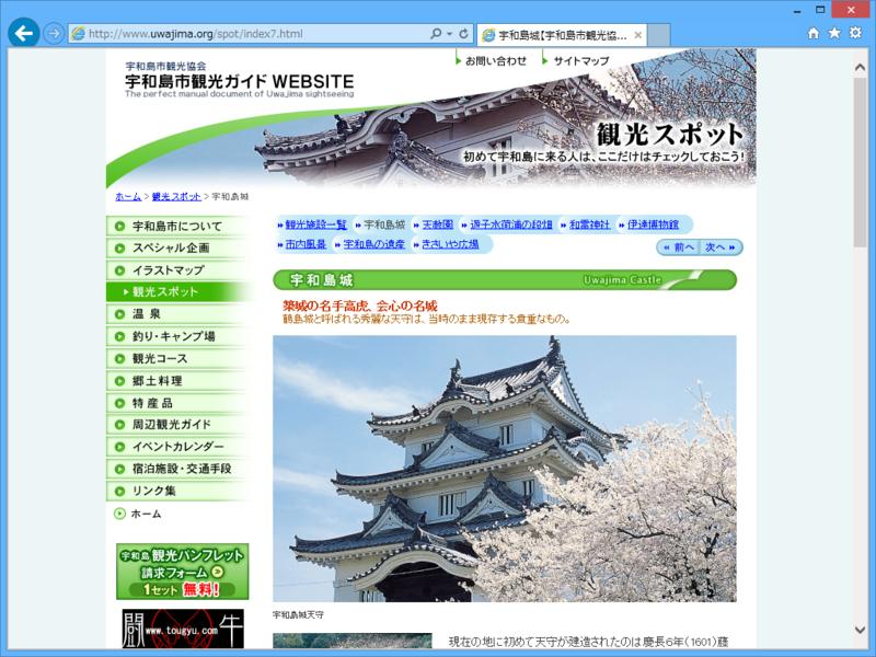 f:id:daruyanagi:20140511210440p:plain