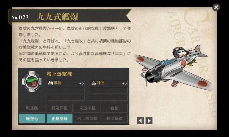 f:id:daruyanagi:20140625223438j:plain