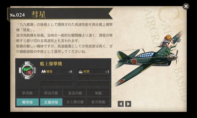 f:id:daruyanagi:20140625223444j:plain