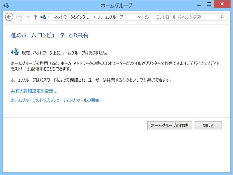 f:id:daruyanagi:20140725022907p:plain
