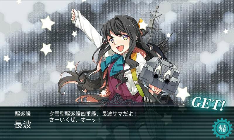 f:id:daruyanagi:20140809132817j:plain