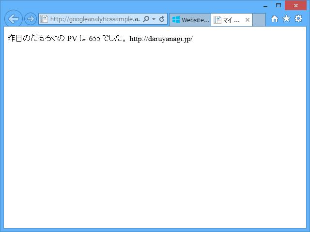 f:id:daruyanagi:20141202020215p:plain