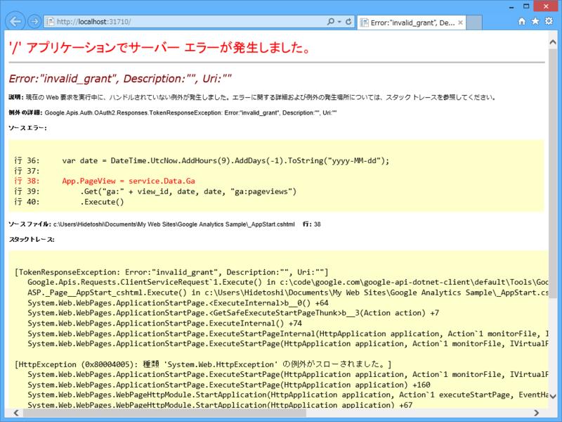 f:id:daruyanagi:20141202020415p:plain