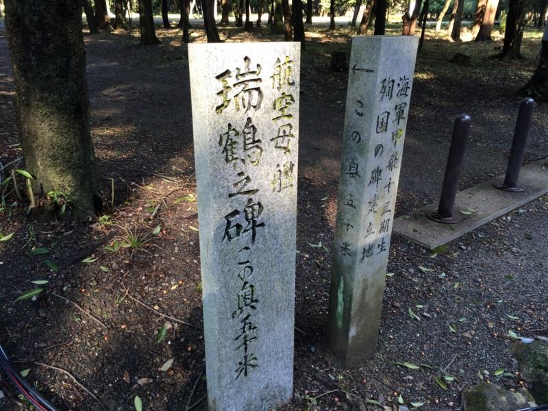 f:id:daruyanagi:20141229131308j:plain