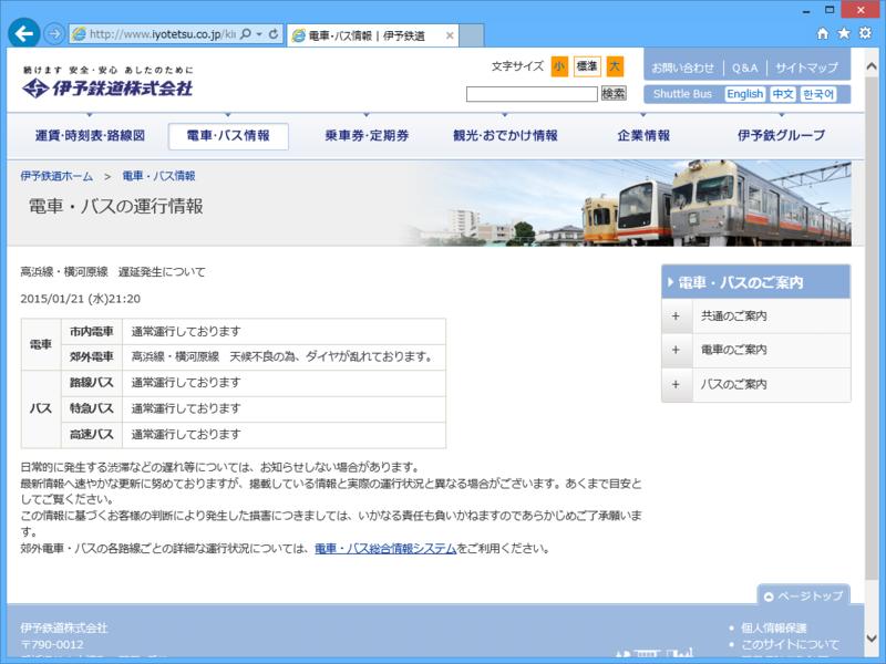 f:id:daruyanagi:20150126102626p:plain