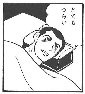 f:id:daruyanagi:20150210001241j:plain