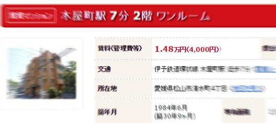 f:id:daruyanagi:20150215014057p:plain