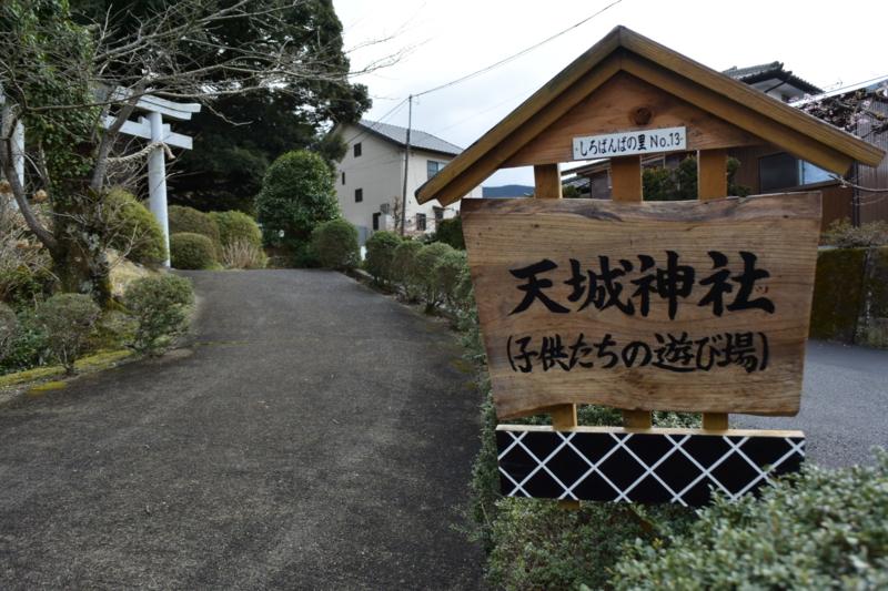 f:id:daruyanagi:20150308125804j:plain