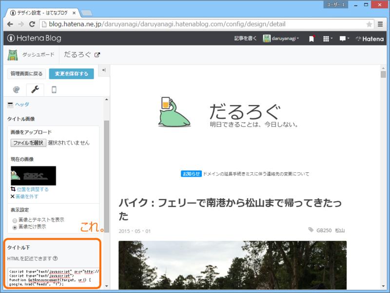 f:id:daruyanagi:20150502110738p:plain