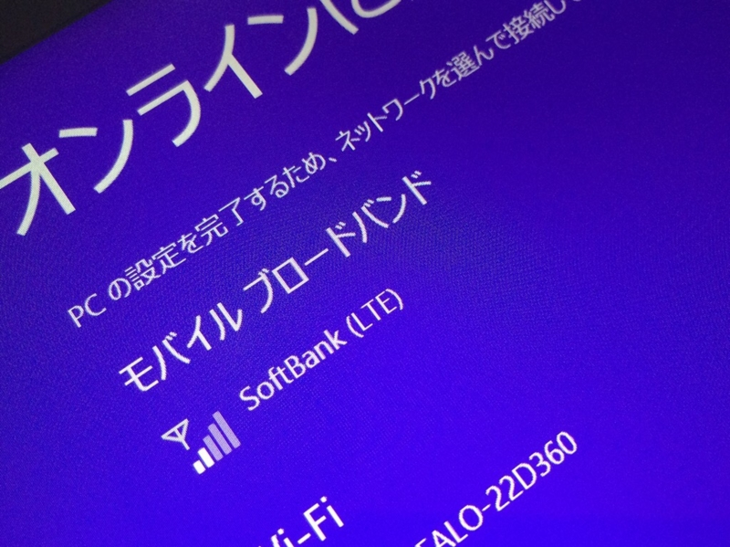 f:id:daruyanagi:20150619200526j:plain