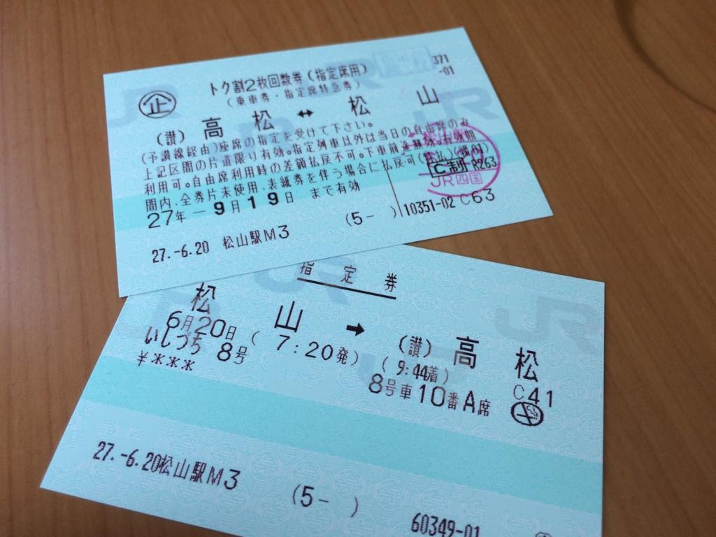f:id:daruyanagi:20150620070525j:plain