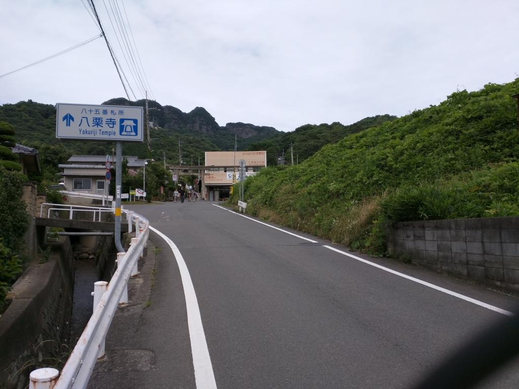 f:id:daruyanagi:20150620135022j:plain