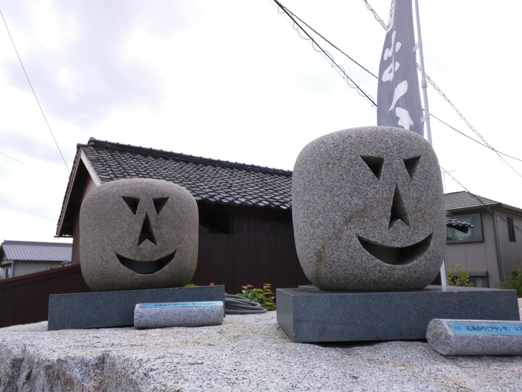 f:id:daruyanagi:20150620151421j:plain