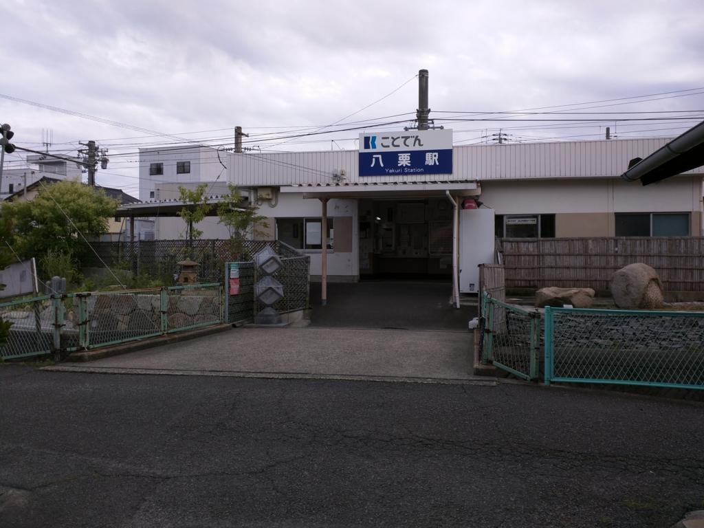 f:id:daruyanagi:20150620152720j:plain