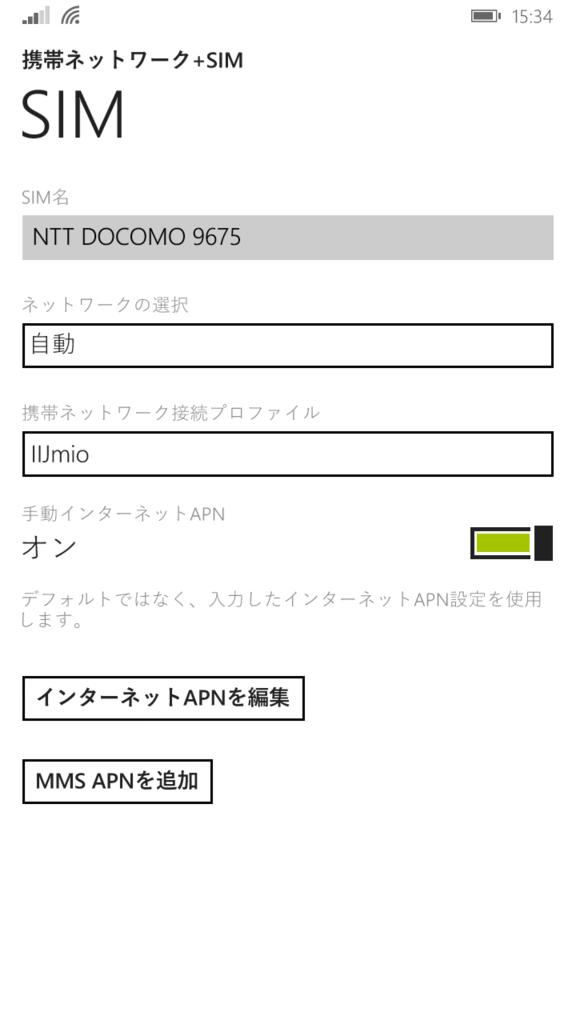f:id:daruyanagi:20150707163235p:plain:w250
