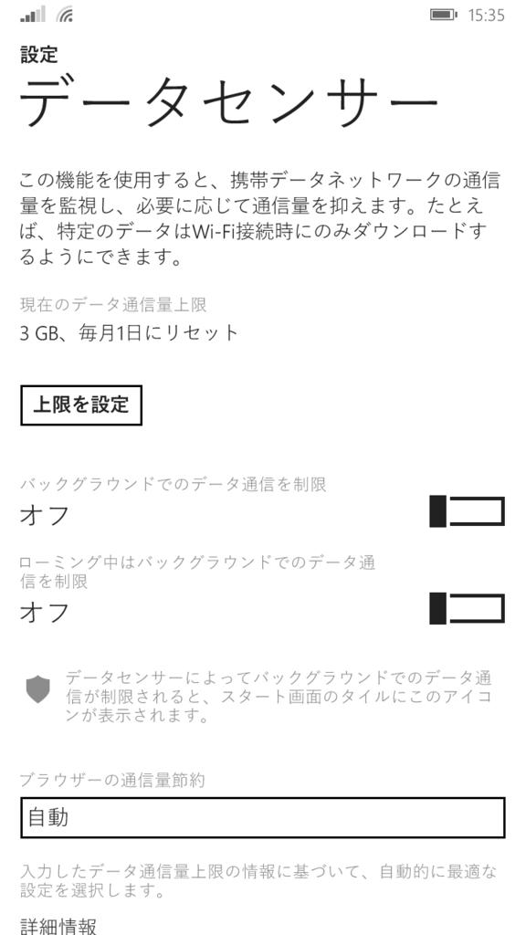 f:id:daruyanagi:20150707163239p:plain:w250