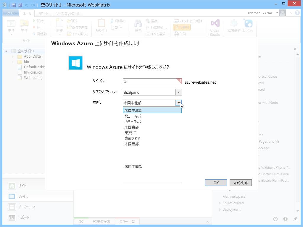 f:id:daruyanagi:20150707205943p:plain
