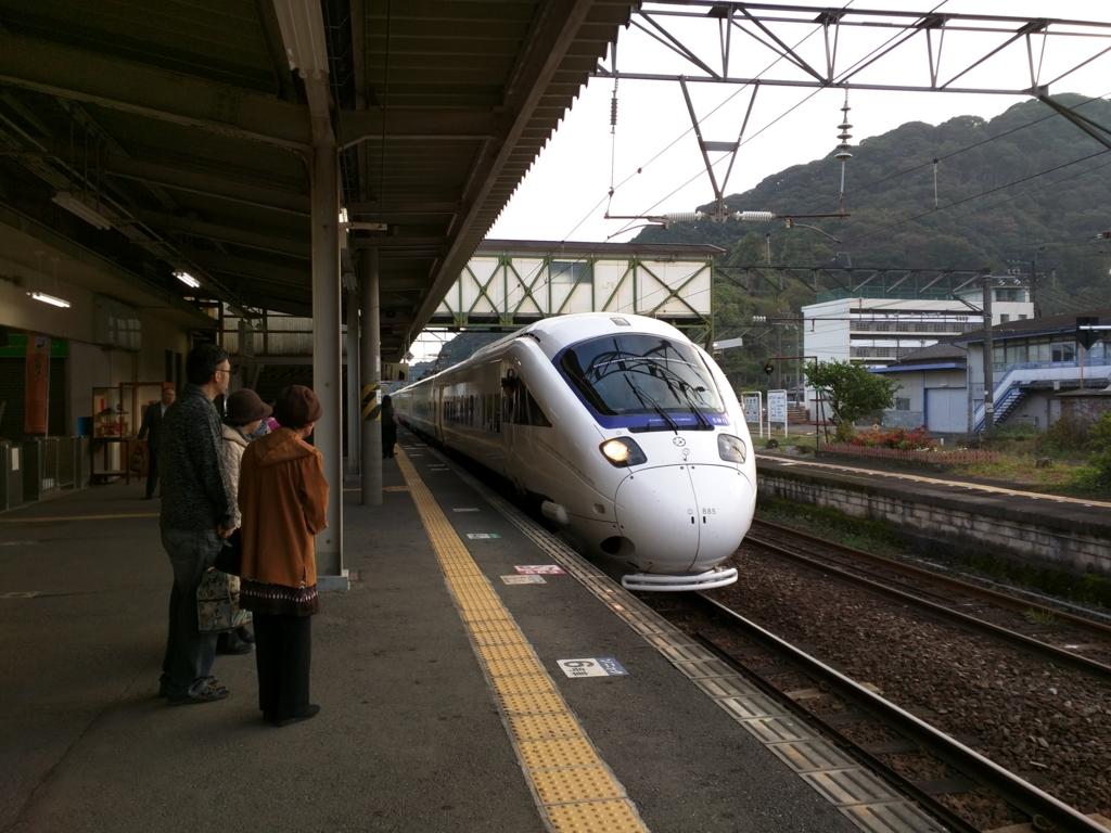 f:id:daruyanagi:20151121073024j:plain