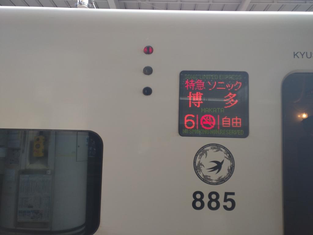 f:id:daruyanagi:20151121102607j:plain