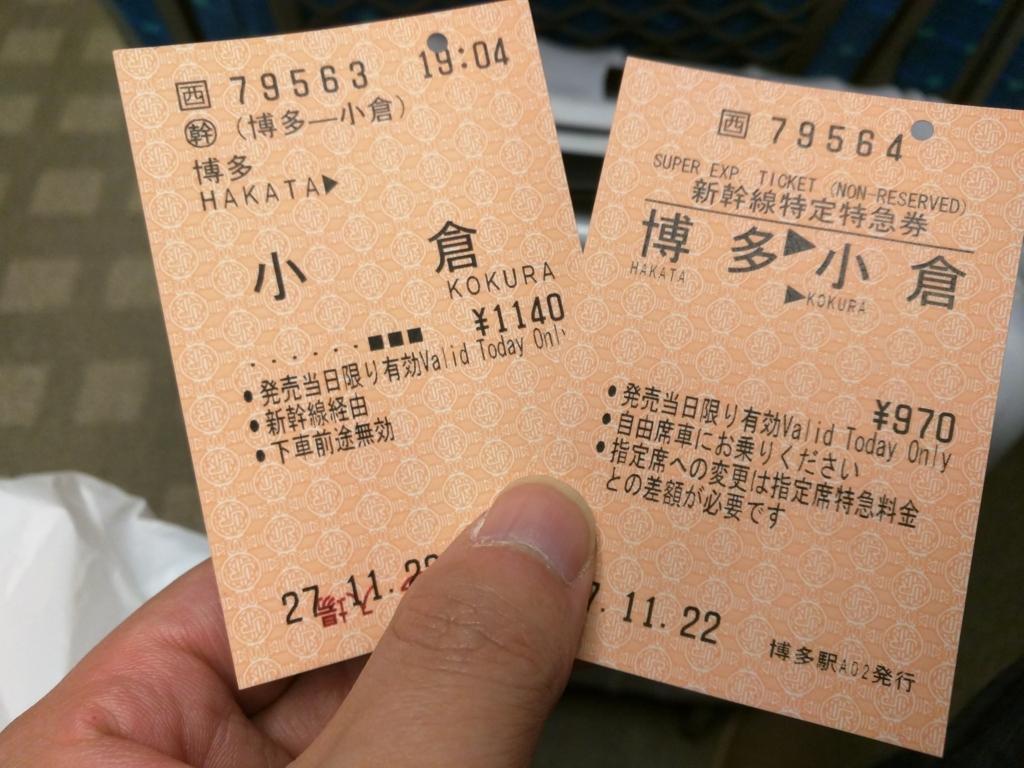 f:id:daruyanagi:20151122194258j:plain