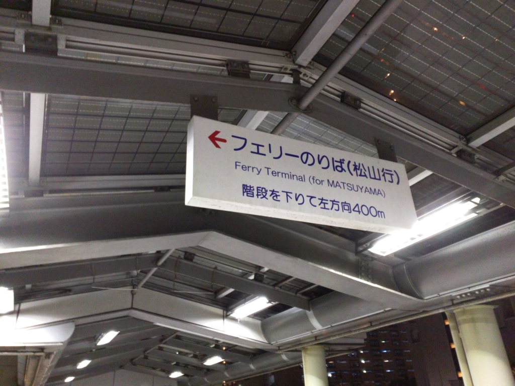 f:id:daruyanagi:20151122195222j:plain